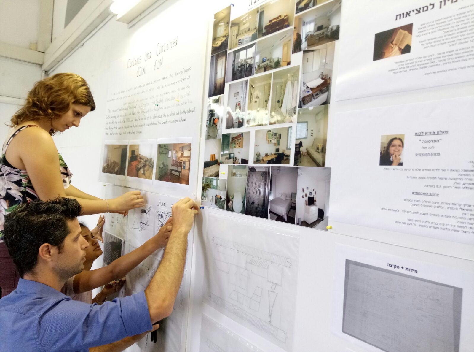 הגשות ראשונות בתכנית דו שנתית בעיצוב פנים