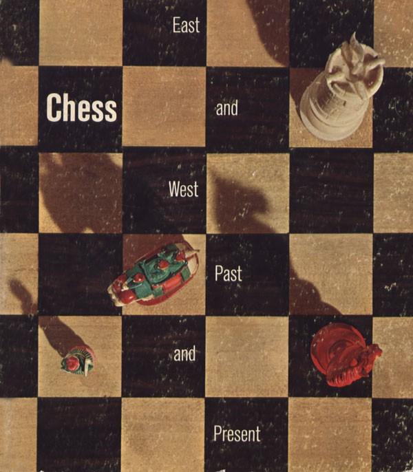 תמונה של לוח שחמט